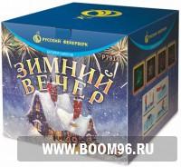 Батарея салюта Зимний вечер - Магазин фейерверков и салютов BOOM96.RU с бесплатной круглосуточной доставкой в Екатеринбурге!