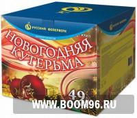 Батарея салюта Новогодняя кутерьма  - Магазин фейерверков и салютов BOOM96.RU с бесплатной круглосуточной доставкой в Екатеринбурге!