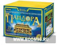 Батарея салюта Пандора  - Магазин фейерверков и салютов BOOM96.RU с бесплатной круглосуточной доставкой в Екатеринбурге!