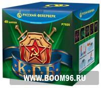 Батарея салюта КГБ  - Магазин фейерверков и салютов BOOM96.RU с бесплатной круглосуточной доставкой в Екатеринбурге!