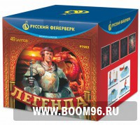 Батарея салюта Легенда  - Магазин фейерверков и салютов BOOM96.RU с бесплатной круглосуточной доставкой в Екатеринбурге!