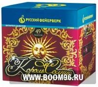 Батарея салюта Король солнце - Магазин фейерверков и салютов BOOM96.RU с бесплатной круглосуточной доставкой в Екатеринбурге!