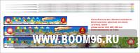 Свеча бенгальская 400 мм «Цветопламенные» (4 шт. цветные) - Магазин фейерверков и салютов BOOM96.RU с бесплатной круглосуточной доставкой в Екатеринбурге!