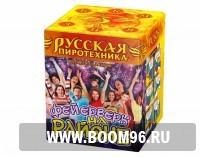 Батарея салюта Фейерверк на районе - Магазин фейерверков и салютов BOOM96.RU с бесплатной круглосуточной доставкой в Екатеринбурге!