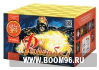 Батарея салюта Файербол  - Магазин фейерверков и салютов BOOM96.RU с бесплатной круглосуточной доставкой в Екатеринбурге!