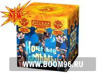 Батарея салюта Ночные ведьмы - Магазин фейерверков и салютов BOOM96.RU с бесплатной круглосуточной доставкой в Екатеринбурге!