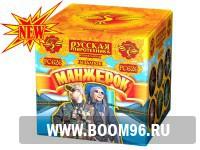 Батарея салюта Манжерок  - Магазин фейерверков и салютов BOOM96.RU с бесплатной круглосуточной доставкой в Екатеринбурге!