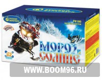 Батарея салюта Мороз и солнце - Магазин фейерверков и салютов BOOM96.RU с бесплатной круглосуточной доставкой в Екатеринбурге!
