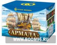Батарея салюта Армада  - Магазин фейерверков и салютов BOOM96.RU с бесплатной круглосуточной доставкой в Екатеринбурге!