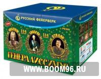 Батарея салюта  Генералиссимус - Магазин фейерверков и салютов BOOM96.RU с бесплатной круглосуточной доставкой в Екатеринбурге!
