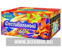 Батарея салюта Фестивальный - Магазин фейерверков и салютов BOOM96.RU с бесплатной круглосуточной доставкой в Екатеринбурге!