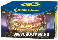 Батарея салюта  Салют-компания - Магазин фейерверков и салютов BOOM96.RU с бесплатной круглосуточной доставкой в Екатеринбурге!