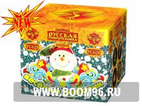 Батарея салюта Веселый снеговик  - Магазин фейерверков и салютов BOOM96.RU с бесплатной круглосуточной доставкой в Екатеринбурге!