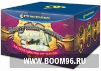 Батарея салюта Зимушка зима - Магазин фейерверков и салютов BOOM96.RU с бесплатной круглосуточной доставкой в Екатеринбурге!
