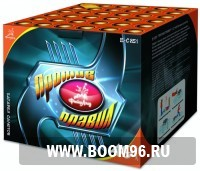 Батарея салюта Против правил  - Магазин фейерверков и салютов BOOM96.RU с бесплатной круглосуточной доставкой в Екатеринбурге!