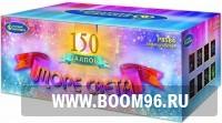 Батарея салюта Море света - Магазин фейерверков и салютов BOOM96.RU с бесплатной круглосуточной доставкой в Екатеринбурге!