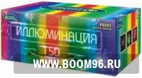 Батарея салюта: Иллюминация - Магазин фейерверков и салютов BOOM96.RU с бесплатной круглосуточной доставкой в Екатеринбурге!