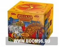 Батарея салюта Святогор - Магазин фейерверков и салютов BOOM96.RU с бесплатной круглосуточной доставкой в Екатеринбурге!