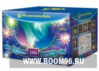 Батарея салюта Сияние севера  - Магазин фейерверков и салютов BOOM96.RU с бесплатной круглосуточной доставкой в Екатеринбурге!