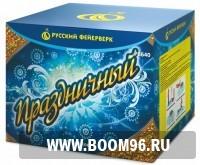 Батарея салюта Праздничный - Магазин фейерверков и салютов BOOM96.RU с бесплатной круглосуточной доставкой в Екатеринбурге!