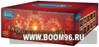 Батарея салюта Салют на миллион - Магазин фейерверков и салютов BOOM96.RU с бесплатной круглосуточной доставкой в Екатеринбурге!
