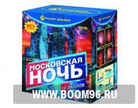 Батарея салюта  Московская ночь  (12 залпов) - Магазин фейерверков и салютов BOOM96.RU с бесплатной круглосуточной доставкой в Екатеринбурге!