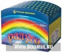 Дневной фейерверк Радуга - Магазин фейерверков и салютов BOOM96.RU с бесплатной круглосуточной доставкой в Екатеринбурге!