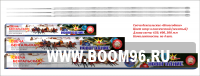 Свеча бенгальская 400 мм (4шт) - Магазин фейерверков и салютов BOOM96.RU с бесплатной круглосуточной доставкой в Екатеринбурге!