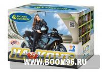 Батарея салюта На коне (70 залпов) - Магазин фейерверков и салютов BOOM96.RU с бесплатной круглосуточной доставкой в Екатеринбурге!