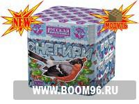Батарея салюта Снегири  - Магазин фейерверков и салютов BOOM96.RU с бесплатной круглосуточной доставкой в Екатеринбурге!