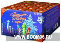 Батарея салюта Весёлого Нового года! - Магазин фейерверков и салютов BOOM96.RU с бесплатной круглосуточной доставкой в Екатеринбурге!
