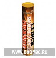 Факел дымовой SMOKING FOUNTAIN ORANGE оранжевый - Магазин фейерверков и салютов BOOM96.RU с бесплатной круглосуточной доставкой в Екатеринбурге!