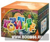 Батарея салюта Позитиff   - Магазин фейерверков и салютов BOOM96.RU с бесплатной круглосуточной доставкой в Екатеринбурге!