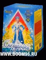 Батарея салюта Снегурочка  - Магазин фейерверков и салютов BOOM96.RU с бесплатной круглосуточной доставкой в Екатеринбурге!