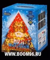 Батарея салюта Бал-маскарад (25 залпов) - Магазин фейерверков и салютов BOOM96.RU с бесплатной круглосуточной доставкой в Екатеринбурге!