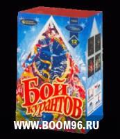 Батарея салюта Точно в полночь  - Магазин фейерверков и салютов BOOM96.RU с бесплатной круглосуточной доставкой в Екатеринбурге!