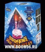 Батарея салюта Загадай желание  (19 залпов) - Магазин фейерверков и салютов BOOM96.RU с бесплатной круглосуточной доставкой в Екатеринбурге!