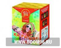 Батарея салюта Ха-ра-шо (Хорошо)   - Магазин фейерверков и салютов BOOM96.RU с бесплатной круглосуточной доставкой в Екатеринбурге!