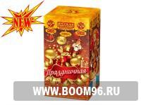 Батарея салюта Праздничная (дневная)  - Магазин фейерверков и салютов BOOM96.RU с бесплатной круглосуточной доставкой в Екатеринбурге!