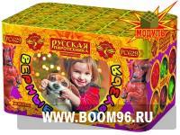 Батарея салюта Верные друзья - Магазин фейерверков и салютов BOOM96.RU с бесплатной круглосуточной доставкой в Екатеринбурге!