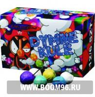 Дымные шарики DYMNE KULE   - Магазин фейерверков и салютов BOOM96.RU с бесплатной круглосуточной доставкой в Екатеринбурге!