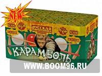 Батарея салюта Карамболь  - Магазин фейерверков и салютов BOOM96.RU с бесплатной круглосуточной доставкой в Екатеринбурге!
