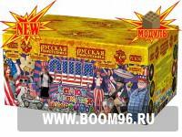 Батарея салюта США (салют шизанутых андроидов) - Магазин фейерверков и салютов BOOM96.RU с бесплатной круглосуточной доставкой в Екатеринбурге!