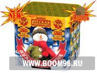 Батарея салюта Мужичок - снеговичок  - Магазин фейерверков и салютов BOOM96.RU с бесплатной круглосуточной доставкой в Екатеринбурге!