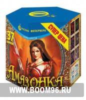 Батарея салюта Амазонка - Магазин фейерверков и салютов BOOM96.RU с бесплатной круглосуточной доставкой в Екатеринбурге!