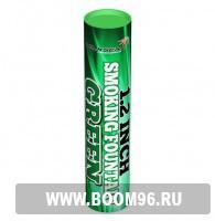 Факел дымовой SMOKING FOUNTAIN GREEN зеленый - Магазин фейерверков и салютов BOOM96.RU с бесплатной круглосуточной доставкой в Екатеринбурге!