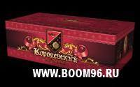 Батарея салюта Королевский - Магазин фейерверков и салютов BOOM96.RU с бесплатной круглосуточной доставкой в Екатеринбурге!