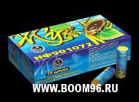 Наземный фейерверк Жук  - Магазин фейерверков и салютов BOOM96.RU с бесплатной круглосуточной доставкой в Екатеринбурге!