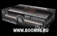 Батарея салюта Хит сезона - Магазин фейерверков и салютов BOOM96.RU с бесплатной круглосуточной доставкой в Екатеринбурге!