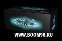 Батарея салюта Большой праздник - Магазин фейерверков и салютов BOOM96.RU с бесплатной круглосуточной доставкой в Екатеринбурге!